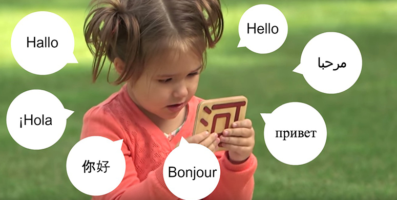 Yaşından Fazla Dil Bilen Kızın İnanılmaz Başarısı - 1