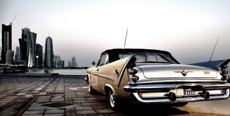 Dünyanın En Değerli Klasik Arabaları! - 1