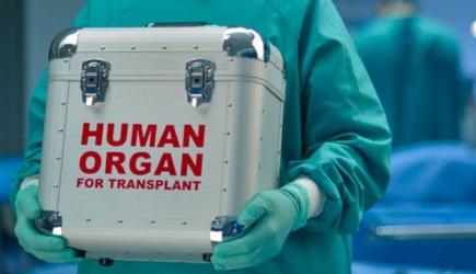 'Organ Takas Merkezi'  Yılda 5 Bin Kişinin Hayatını Kurtaracak
