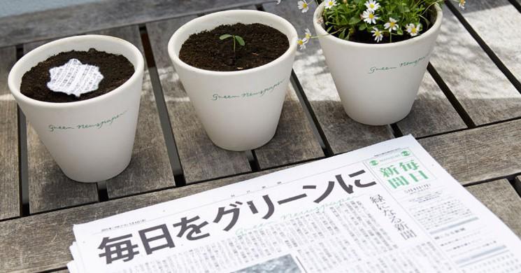 Japonya Bitkiye Dönüşen Bu Gazeteyi Konuşuyor