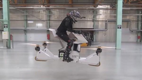Uçan Bisiklet  Göz Doldurdu !